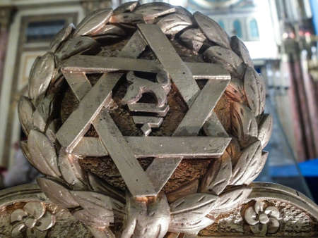 shool: Bucharest, Romania, January 31, 2016: The Star of David displayed as a decorative element inside the Coral Temple in Bucharest. Editorial
