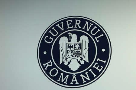 nato summit: BUCHAREST, ROMANIA  - January 30, 2017: Romanian Government Logo with dark blue on white. Editorial