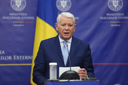 foreign affairs: BUCHAREST, ROMANIA  - January 30, 2017: Teodor Viorel Melescanu, Romanian Minister of Foreign Affairs speaks at a press conference.