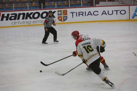 GALATI, ROMANIA, April 09, 2017: The ice hockey game between Australia and Belgium in 2017 IIHF Ice Hockey World Championship Div. II Group A. Editorial