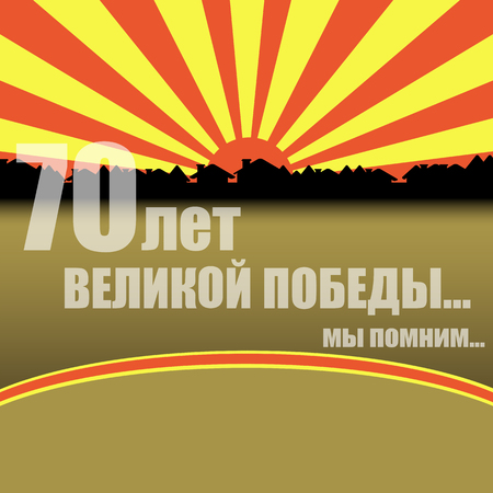 mourn: Victory Day 70 years Illustration