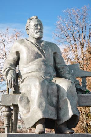 theological: ORYOL, RUSSIA - November 02, 2014: Monument to great Russian writer Nikolai Semenovich Leskov Stock Photo