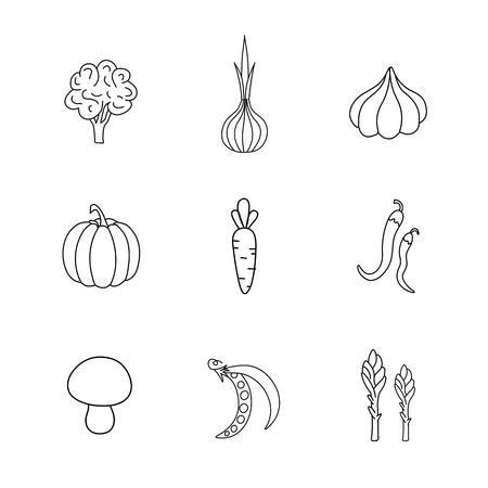 garden peas: Set hand drawn vegetables. Handdrawn elements for your designs v Illustration