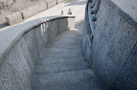 Old stone staircase on the embankment of Yalta