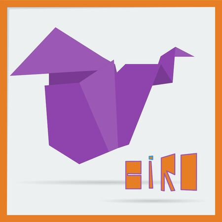 origami bird: purple origami bird Illustration