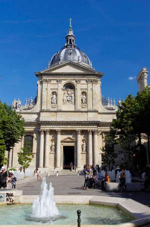 academie: PARIS - JULY 2: People hide in the shadow of plane-tree on Place de Sorbonne on July 2, 2014 in Paris.