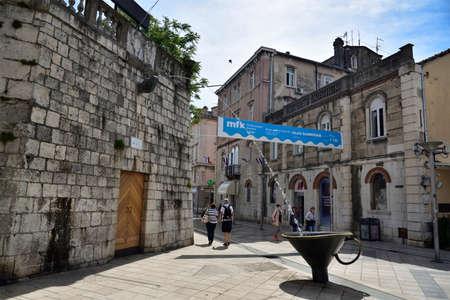SPLIT, CROATIA - APRIL 29, 2019: A horizontal fountain in the main street of Marmontova in Split in early spring, Croatia