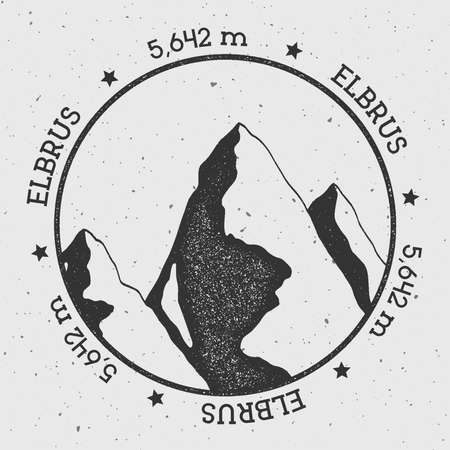 Elbrus in Caucasus, Russia outdoor adventure logo. Round stamp vector insignia. Climbing, trekking, hiking, mountaineering and other extreme activities logo template. Çizim