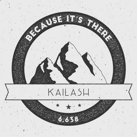 Kailash in Himalayas, Tibet outdoor adventure logo. Round climbing vector insignia. Climbing, trekking, hiking, mountaineering and other extreme activities logo template.