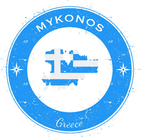 Mykonos circular patriotic badge. Grunge rubber stamp with island flag, map and name written along circle border, vector illustration.