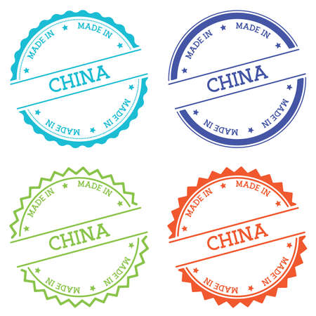 Made in China badge isolated on white background. Flat style round label with text. Circular emblem vector illustration.