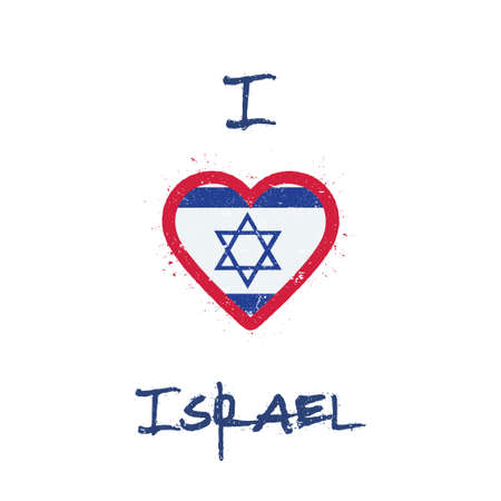 I love Israel t-shirt design. Israeli flag in the shape of heart on white background. Grunge vector illustration. Çizim