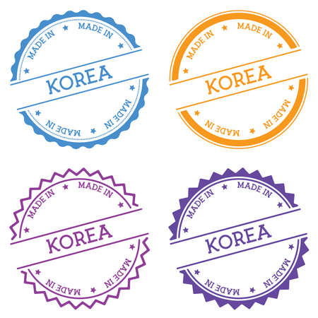 Made in Korea badge isolated on white background. Flat style round label with text. Circular emblem vector illustration. 矢量图像