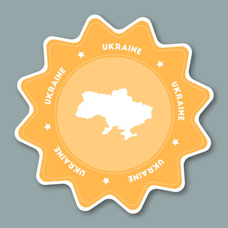 Ukraine map sticker in trendy colors. Star shaped travel sticker with country name and map. Can be used as logo, badge, label, tag, sign, stamp or emblem. Travel badge vector illustration. Vettoriali