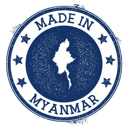 Made in Myanmar stamp. Grunge rubber stamp with Made in Myanmar text and country map. Optimal vector illustration.
