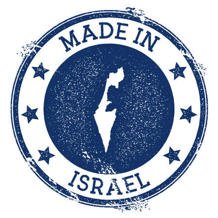 Made in Israel stamp. Grunge rubber stamp with Made in Israel text and country map. Delicate vector illustration.