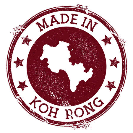 Made in Koh Rong stamp. Grunge rubber stamp with Made in Koh Rong text and island map. Appealing vector illustration.  イラスト・ベクター素材