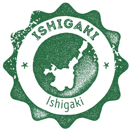 Ishigaki map vintage stamp. Retro style handmade label, badge or element for travel souvenirs. Dark green rubber stamp with island map silhouette. Vector illustration.  イラスト・ベクター素材
