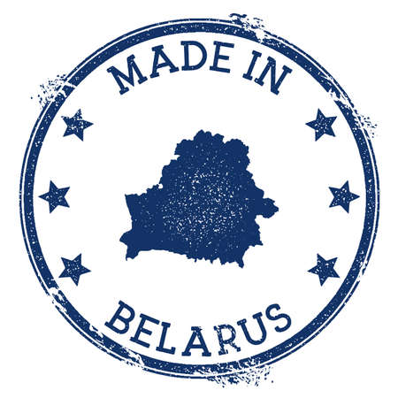 Made in Belarus stamp. Grunge rubber stamp with Made in Belarus text and country map. Enchanting vector illustration.