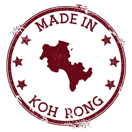Made in Koh Rong stamp. Grunge rubber stamp with Made in Koh Rong text and island map. Artistic vector illustration.