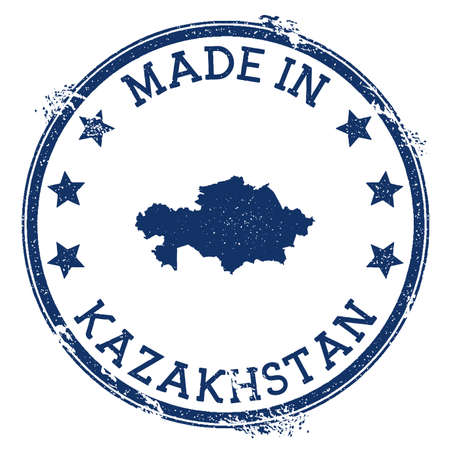 Made in Kazakhstan stamp. Grunge rubber stamp with Made in Kazakhstan text and country map. Exceptional vector illustration. Illustration