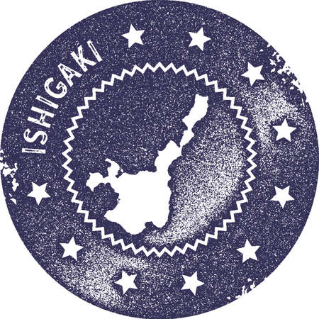 Ishigaki map vintage stamp. Retro style handmade label, badge or element for travel souvenirs. Deep purple rubber stamp with island map silhouette. Vector illustration.  イラスト・ベクター素材