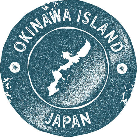 Okinawa Island map vintage stamp. Retro style handmade label, badge or element for travel souvenirs. Blue rubber stamp with island map silhouette. Vector illustration. Иллюстрация
