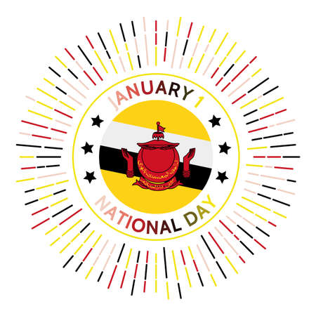 Brunei national day badge. Independence from the United Kingdom in 1984. Celebrated on January 1.