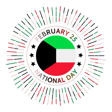Kuwait national day badge. Independence from the United Kingdom in 1961. Celebrated on February 25.