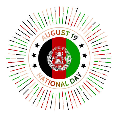 Afghanistan national day badge. Independence from the United Kingdom in 1919. Celebrated on August 19. Çizim