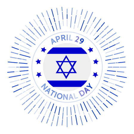 Israel national day badge. Independence from the British Mandate for Palestine. Celebrated on April 29.