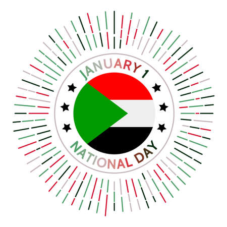 Sudan national day badge. Independence from Egypt and the United Kingdom in 1956. Celebrated on January 1.