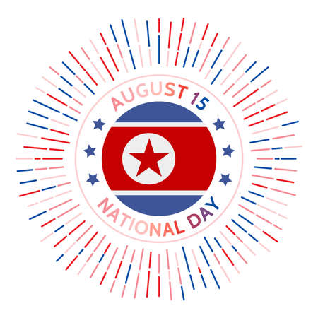North Korea national day badge. Founding of the Democratic People's Republic of Korea in 1948. Celebrated on August 15.