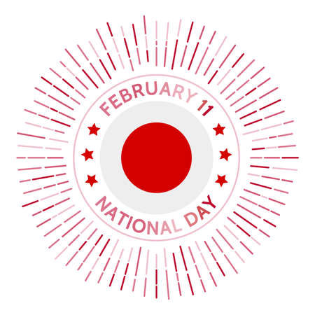 Japan national day badge. National Day of Japan. Celebrated on February 11.