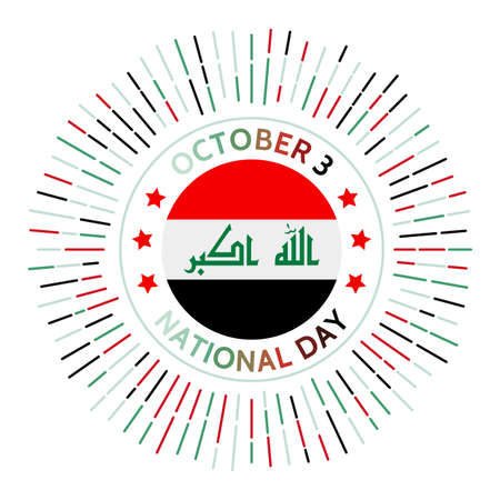 Republic of Iraq national day badge. Independence from the United Kingdom in 1932. Celebrated on October 3.