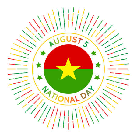 Burkina Faso national day badge. Independence from France in 1960. Celebrated on August 5. Archivio Fotografico - 138475675