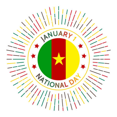 Cameroon national day badge. Independence from France and United Kingdom in 1960. Celebrated on January 1.