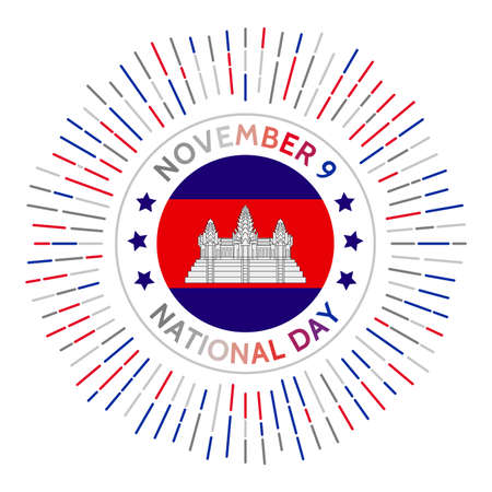 Cambodia national day badge. Independence from France in 1953. Celebrated on November 9. Ilustrace