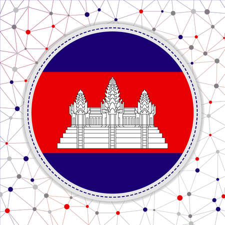 Flag of Cambodia with network background. Cambodia sign. Awesome vector illustration. 일러스트