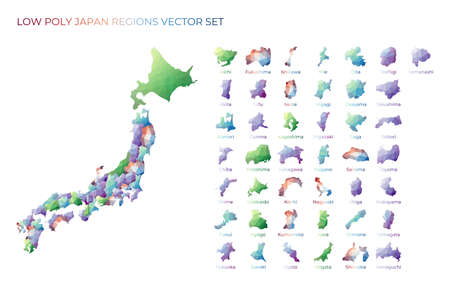 Japanese low poly regions. Polygonal map of Japan with regions. Geometric maps for your design. Vibrant vector illustration.