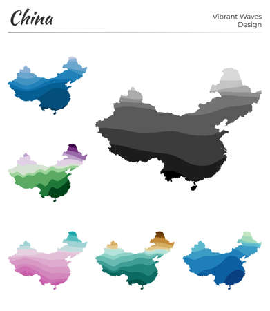 Set of vector maps of China. Vibrant waves design. Bright map of country in geometric smooth curves style. Multicolored China map for your design. Modern vector illustration.