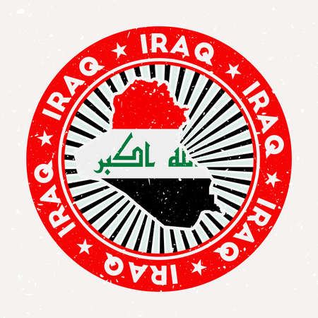 Republic of Iraq round stamp. Logo of country with flag. Vintage badge with circular text and stars, vector illustration. 向量圖像
