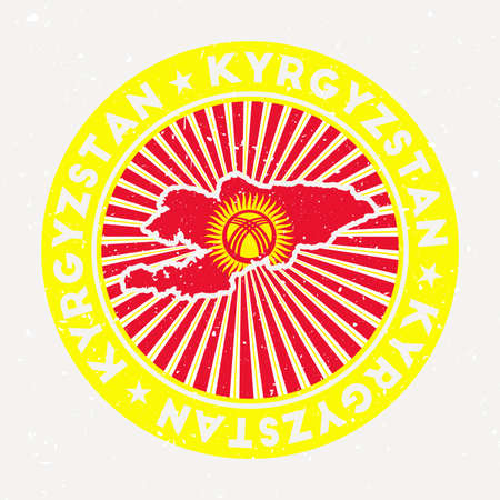 Kyrgyzstan round stamp of country with flag. Vintage badge with circular text and stars, vector illustration.