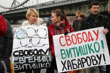 political prisoner: Moscow, Russia - February 15, 2014. Civil society activists Yevgeniya Chirikova and Tatyana Kargina to picket in support of political prisoner Vitishko