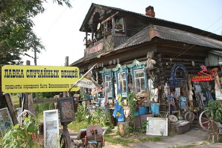 enthusiast: Vladimir region, Russia - August 14, 2013 The Museum of local enthusiast. Shop random things
