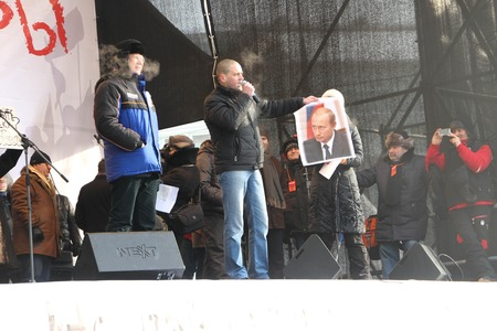 political prisoner: Politician Sergei Udaltsov launched a portrait of Vladimir Putin