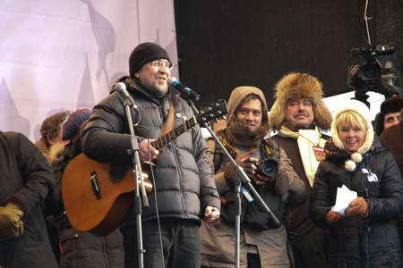 yuri: Musician Yuri Shevchuk on the stage of opposition rally Editorial