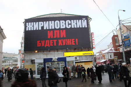 worse: Moscow, Russia - February 21, 2012. Propaganda poster Zhirinovsky or worse on the streets of Moscow