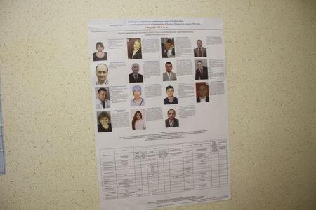 autoridades: Mosc�, Rusia - 4 de marzo de 2012. Las elecciones en Rusia. Los candidatos de las autoridades marcados con iconos especiales