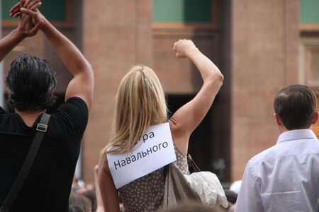 opposition: Moscow, Russia - July 18, 2013. Unknown opposition with the inscription Sister Navalny. Thousands of Muscovites went on this day in support of arrested opposition leader Alexei Navalny